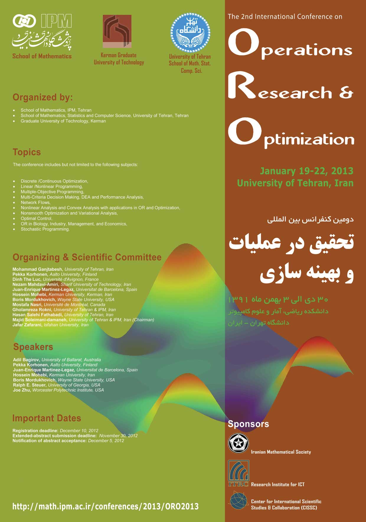 International Conference on OR & Optimization- IPM