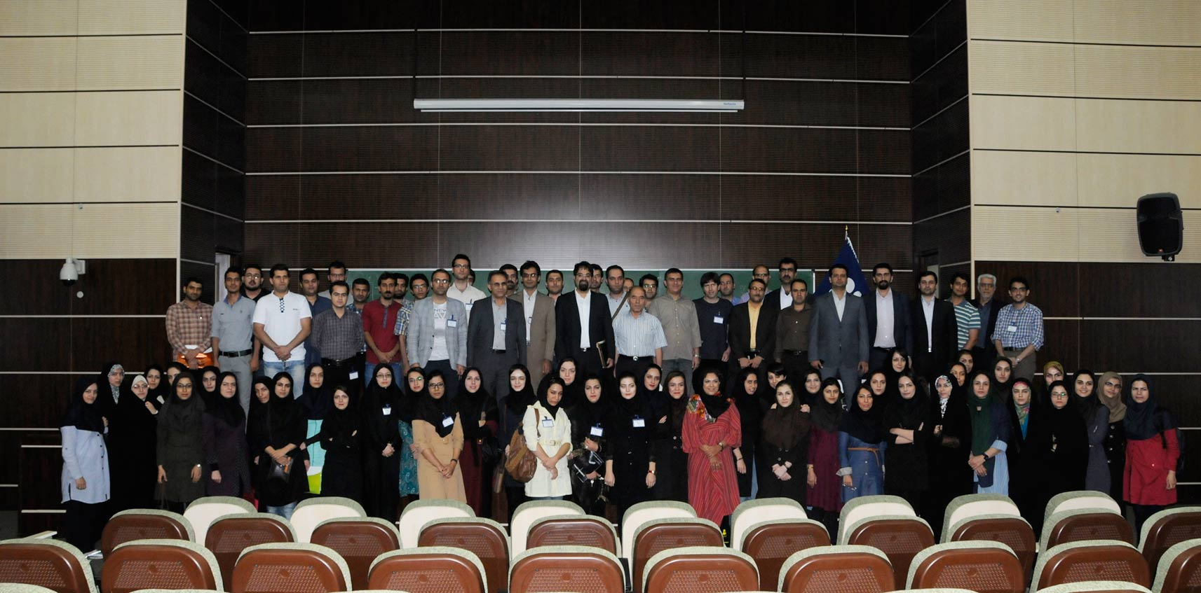 The 2nd FINACT-IRAN Conference on Financial and Actuarial ...